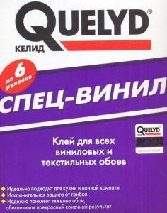 klej-dlya-oboev-vybiraem-luchshij-3