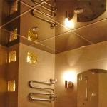 Зеркальные рейки из алюминия