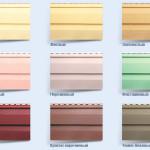 Широкий цветовой выбор